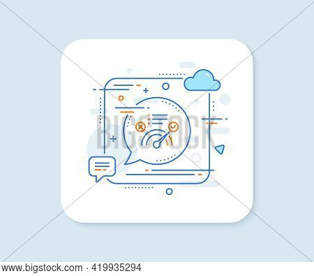 Correct Answer Line Icon. Abstract Square Vector Button. Accepted Or Confirmed Sign. Approved Symbol