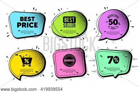 Best Price. Speech Bubble With Dotwork Vector. Special Offer Sale Sign. Advertising Discounts Symbol