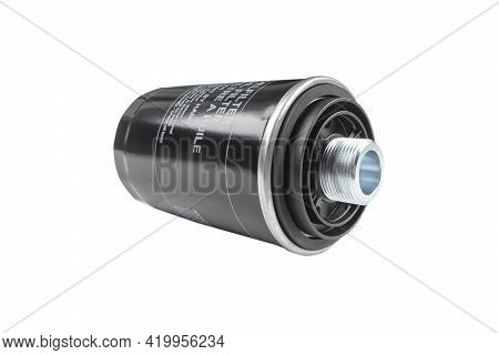 Car Oil Filter Isolated On White Background With Clipping Path. Oil Car Filter Isolated. Quality Spa