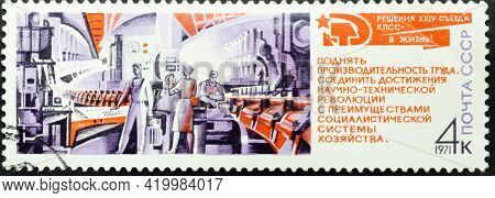 Ussr - Circa 1971: Postage Stamp 'factory Production Line'. Series: 'resolutions Of 24th Communist P