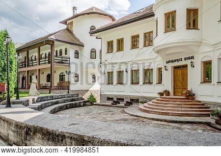 Visegrad, Bosnia, August 17, -  Bosnia And Herzegovina, 2014: Orthodox Monastery Dobrun Near Visegra