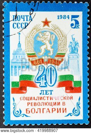 Ussr - Circa 1984: Postage Stamp 'coat Of Arms And Flag Of The People's Republic Of Bulgaria'. Serie