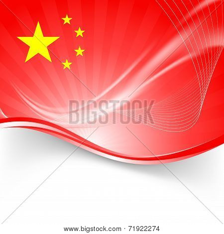 National Holiday Prc Red Wave Background