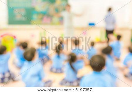 Blur Classroom