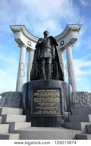 The monument to Alexander II in the center of Moscow