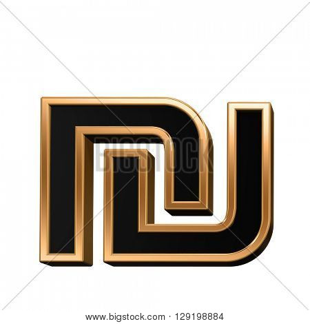 Sheqel sign from black with copper shiny frame alphabet set, isolated on white. 3D illustration.