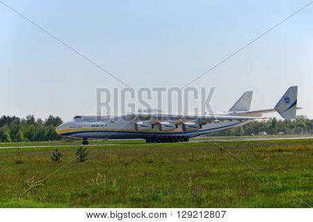 Kiev, Ukraine, May 10, 2016. Biggest airplane in the world Antonov 225 Mriya takes off from airport Gostomel near Kiev