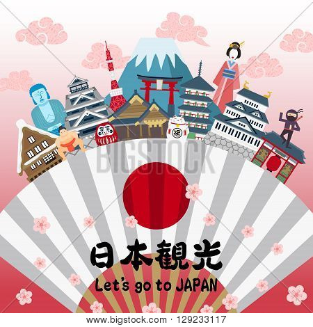 lovely Japan impression poster with fan- Japan travel in Japanese