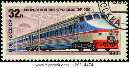 MOSCOW RUSSIA - MAY 09 2016: A stamp printed in USSR (Russia) shows Soviet high-speed train ER 200 series