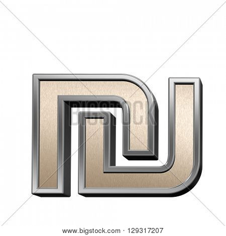 Sheqel sign from brushed copper with silver frame alphabet set, isolated on white. 3D illustration.