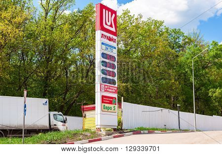 SAMARA RUSSIA - MAY 7 2016: Guide sign indicated the price of the fuel on the gas station Lukoil. Lukoil is one of the largest russian oil companies