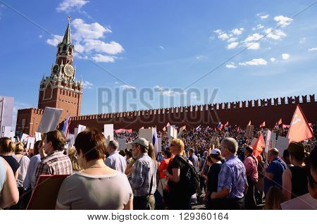 MOSCOW, RUSSIA - MAY 09, 2016: Immortal Regiment Action in Red Square on Victory Day on May 09, 2016 in Moscow, Russia