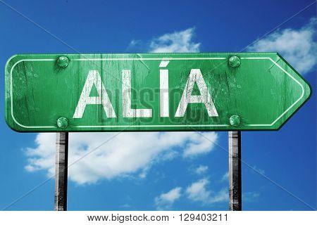 Alia, 3D rendering, a vintage green direction sign