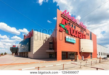 SAMARA RUSSIA - MAY 7 2016: Exterior of the Samara hypermarket Moskovsky. The one of largest shopping center in Samara