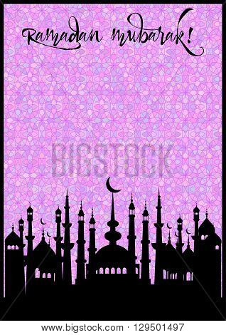 Card with mosques city for greetings with beginning of fasting month of Ramadan as well with Islamic holiday Eid al-Fitr and Eid al-Adha. Stained glass oriental background. Vector illustration