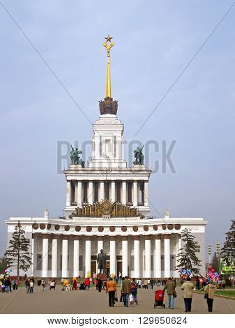 MOSCOW, RUSSIA - APRIL 13, 2008: The central pavilion of VDNKh in Moscow, Russia. VDNKh is a permanent general purpose trade show and amusement park in Moscow.