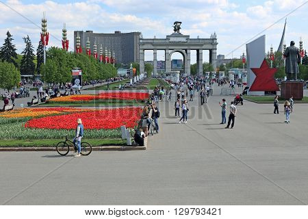 MOSCOW, RUSSIA - MAY 7, 2016: Central alley and the square in the All-Russia Exhibition Centre (VVC) in Moscow