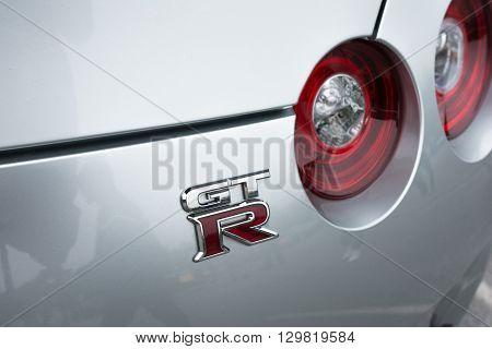 Nissan Gtr Emblem