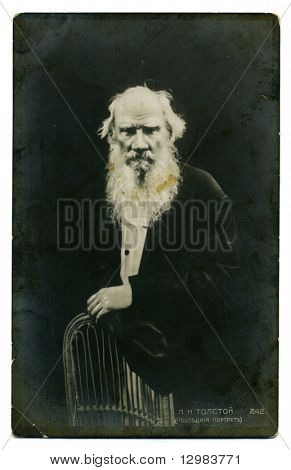 Lev Tolstoy, one hundred years old postcard