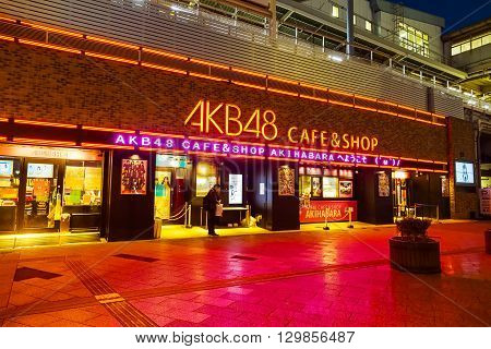 TOKYO JAPAN - NOVEMBER 25 2015: The AKB48 OFFICIAL CAFE & SHOP features a vast array of items from AKB48-Japan's most popular all-girl group situated in Akihabara Electric Town