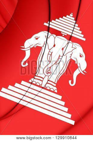 Kingdom Of Laos Flag (1952-1975)