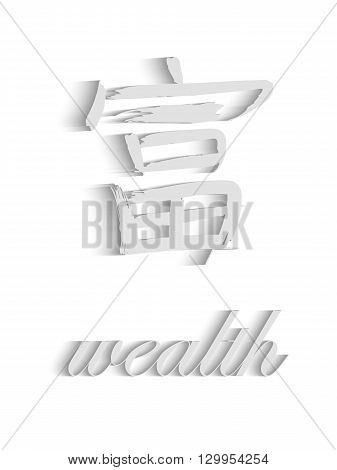 The Chinese character for wealth with shadow on white background vector illustration