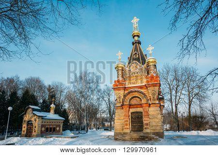 Chapel-tomb of Paskevich - 1870-1889 years in Gomel, Belarus. Winter season