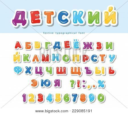 Cyrillic colorful paper cut out font for kids. Festive glance letters and numbers. For birthday, advertising.Vector poster