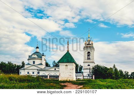 Beautiful Landscape With The Famous Church In Russia, Konstantinovo, The Birthplace Of Sergei Yeseni
