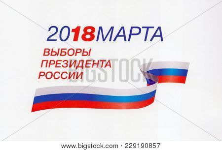 Moscow, Russia - March 2, 2018: Logo Of The Election Of The President Of The Russian Federation. Ins