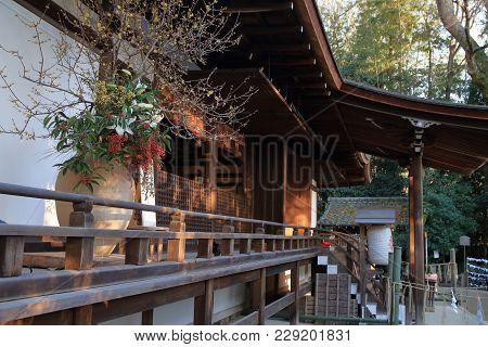 Prayer Hall Of Ujigami Shrine In Kyoto, Japan