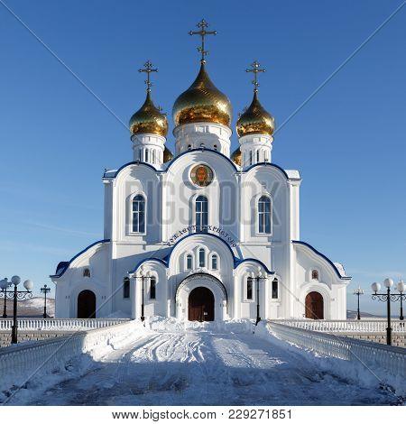 Petropavlovsk Kamchatsky City, Kamchatka Peninsula, Russian Far East - Jan 6, 2018: Building Of Holy