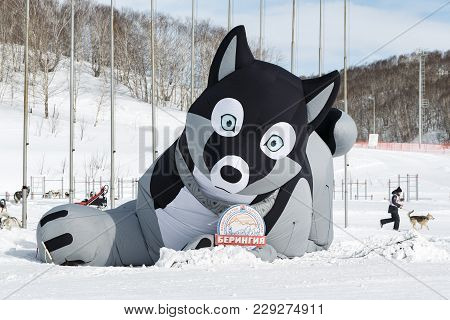 Petropavlovsk Kamchatsky City, Kamchatka Peninsula, Russia - March 1, 2018: Inflatable Pneumatic Fig