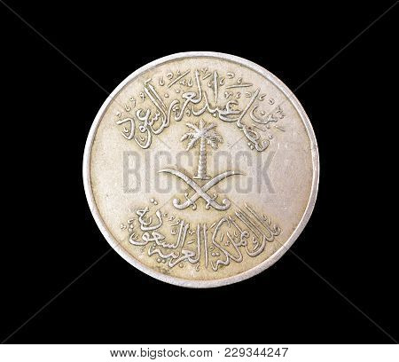 Vintage Coin Made By Saudi Arabia That Shows Palm Tree And Crossed Swords With Arabic Letters