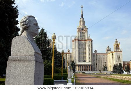 View of Moscow State University in Russia. poster