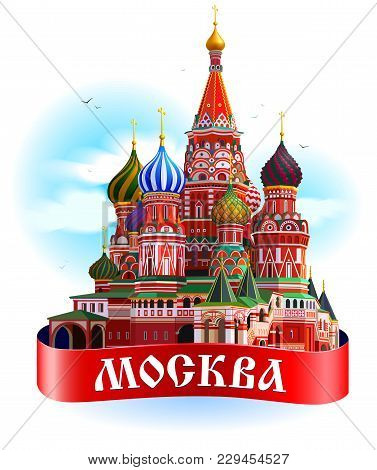 Moscow City Colorful Emblem With St Basil Cathedral.