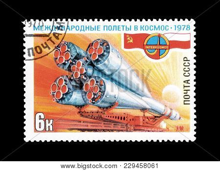 Soviet Union - Circa 1978 : Cancelled Postage Stamp Printed By Soviet Union, That Shows Soyuz 30 Bei