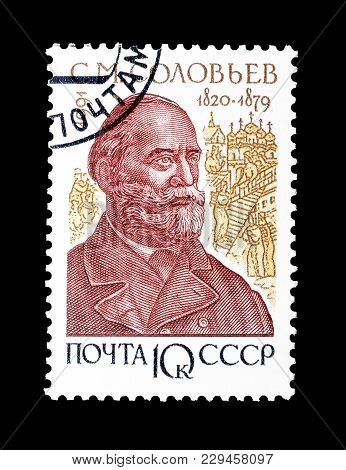 Soviet Union - Circa 1991 : Cancelled Postage Stamp Printed By Soviet Union, That Shows Portrait Of