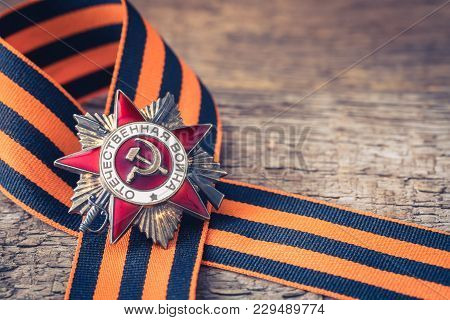 The Soviet Order Of The Second World War And George Ribbon Victory Day 9 May Postcard Concept, Toned
