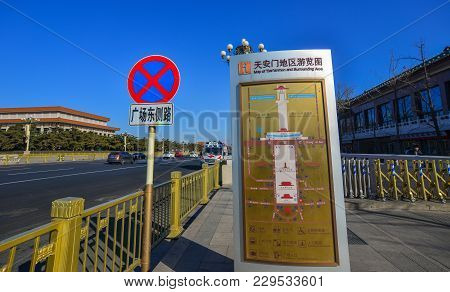 Beijing, China - Mar 1, 2018. A Bus Stop At Tiananmen Square. Tiananmen Is A City Square In The Cent