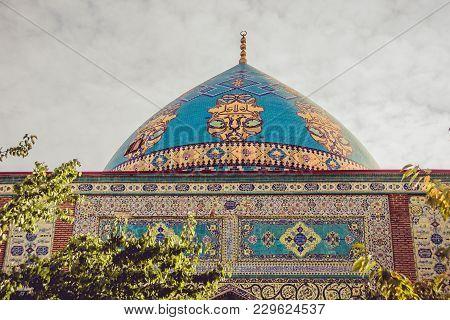 Blue Mosque Cupola Close Up. Elegant Islamic Masjid Building. Travel To Armenia, Caucasus. Touristic