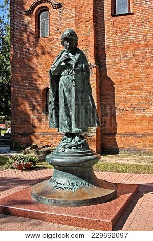 Uglich, Russia - 19 July 2017: Monument To Tsarevich Dmitry Of Uglich, The Youngest Son Of Ivan The