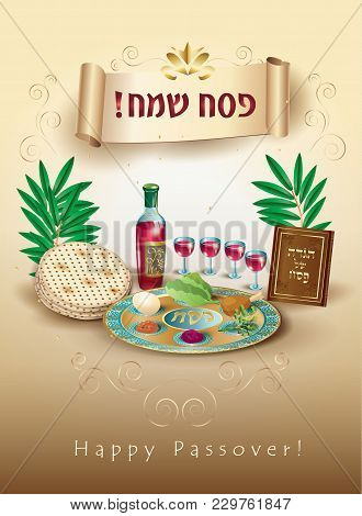 Happy Passover Holiday - Translate From Hebrew Lettering, Greeting Card With Decorative Vintage Flor