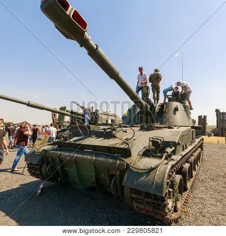 Kadamovskiy Training Ground, Rostov Region, Russia, 26 August 2017: International Military Technical