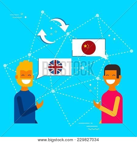 English And Chinese Online Chat Translation Concept