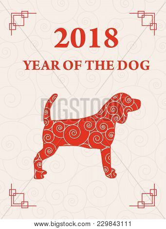 Chinese Year Of Dog, 2018 Fortune And Prosperity