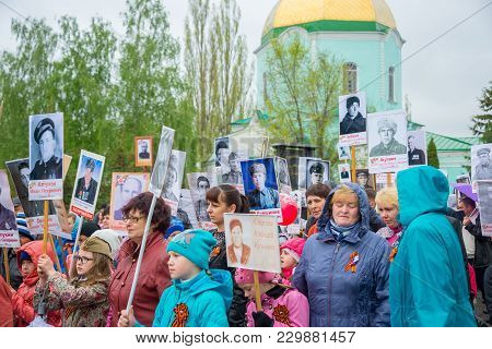 Russia, Chaplygin, May 9, 2017, Ranenburg. The Holiday Of The Great Victory Over Fascism Of 1941-194