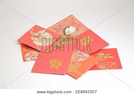 A Red Packet Of Chinese New Year At Hk