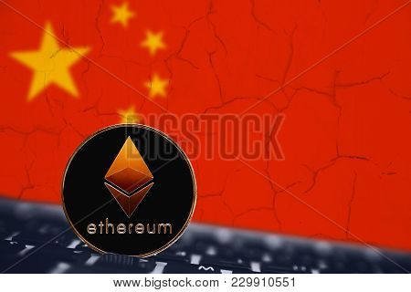 Ethereum. Ethereum On The Background Of Flag China Ban.