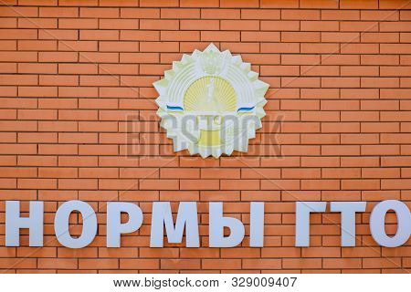 Slavyansk-on-kuban, Russia - April 25, 2019: The Emblem Is The Symbolism Of The Norms Of Civil Labor